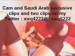 Lesbianas sauditas de adolescentes