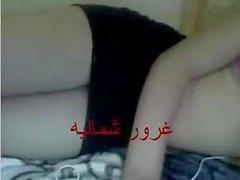 Suudi Arabistan kýz
