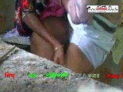 Lungi Man baise Sari Femme Hard Sex extérieur