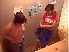 Japanse Kleedkamers Pt 1 - Cireman