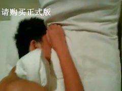 Japon Uyku Seks 1
