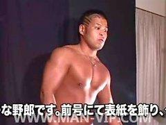Asansör JAPAN gay Şaşırtıyor