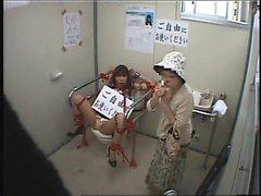 Bdsm Files 035 giapponese Bdsm Bdsm