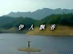 chinese Showgirls ZGRTYS Insel Meerjungfrau