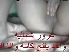 трахают анальная Саудовской Аравии девушка Часть 4.