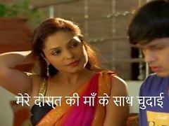 histoire de sexe hindi de maman et son fils
