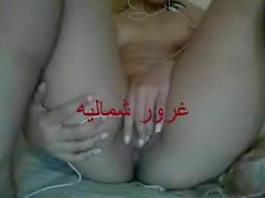 Девушка из Саудовскую Аравии