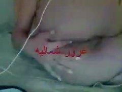 Suudi Arabistan bir kız