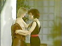 Les Lesbos Van Parijs 1 ( 1985 )