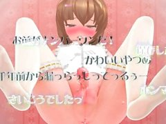 Miro in the Magic Mirror World Magical Girl's Erotic Ceremony-