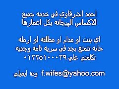 il cazzo arabo 01225100029