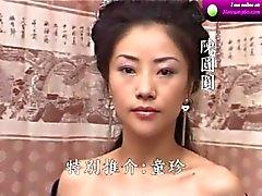 Chinese Amateur : Ilmaiset Aasialainen pornoa Videot E7-