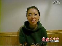 Banda Lulù cinese modello Scandalo