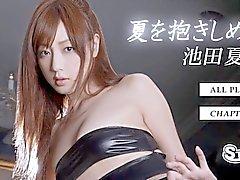 Softcore Japão 253