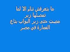 Pour échangistes saoudiennes arab