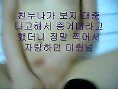 Koreaanse Amateur GF neuken Shower BJ