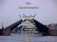 Weiße Nächte von Saint Petersburg zwei