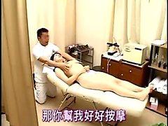 Erotic asiatica massaggio giapponese