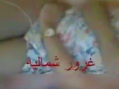 bumsen anal saudischen Teenagerin Part 10