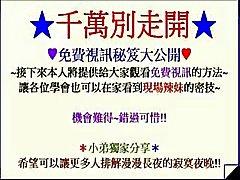 Chinese celebridade Brutal ébano espólio