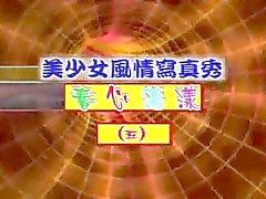 Do softcore China cinco