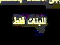 althlam Americano iraqia arábiga