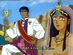 Камасутра - Аниме хентай Японский английской суб