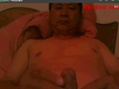 chinesisch daddy