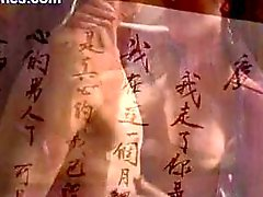 Chinesa de Cinema Erotic